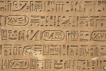 Etimo egizio